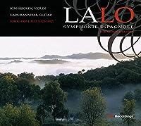 ラロ:スペイン交響曲(ヴァイオリンとギター編曲版)