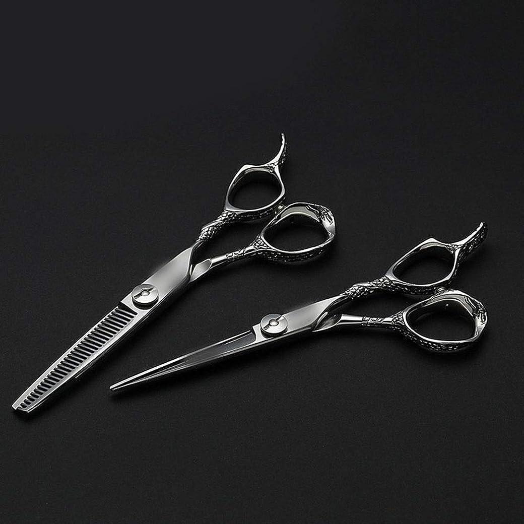 スペイン語扱いやすい細心の5.5インチプロフェッショナル理髪セット、440Cドラゴンハンドルカットプロフェッショナルヘアカットフラット+歯はさみセット モデリングツール (色 : Silver)
