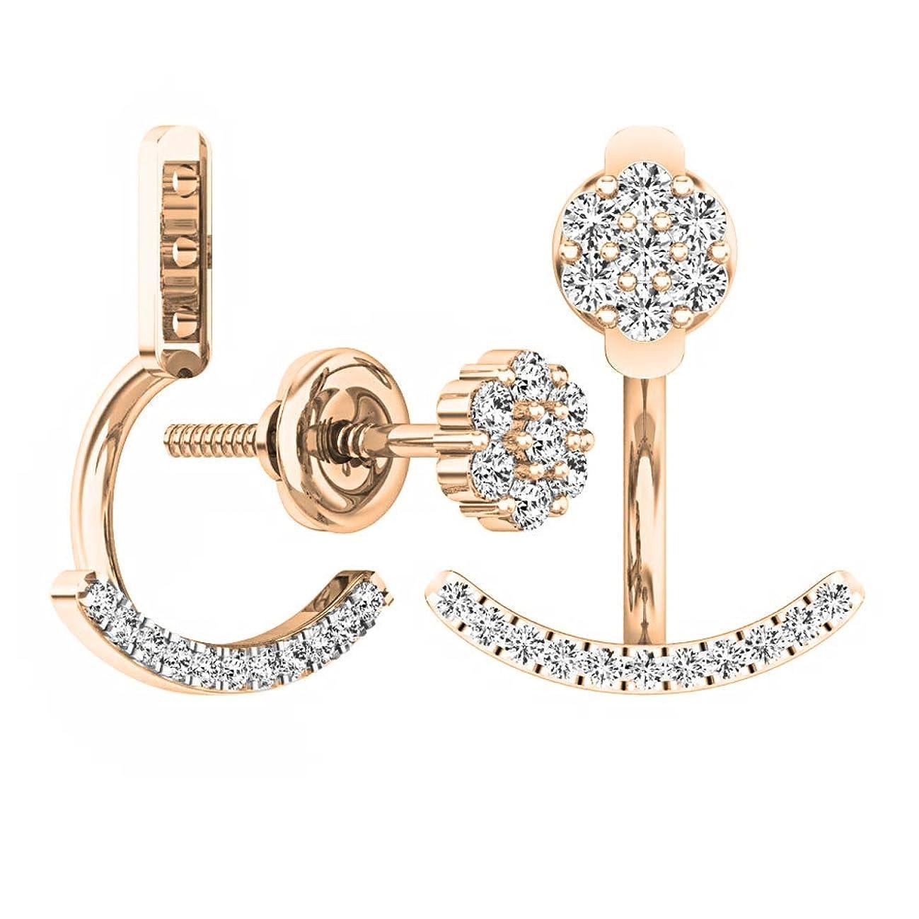 0.25 Carat (ctw) 14K Gold Round White Diamond Pendulum Stud Earring Jackets 1/4 CT