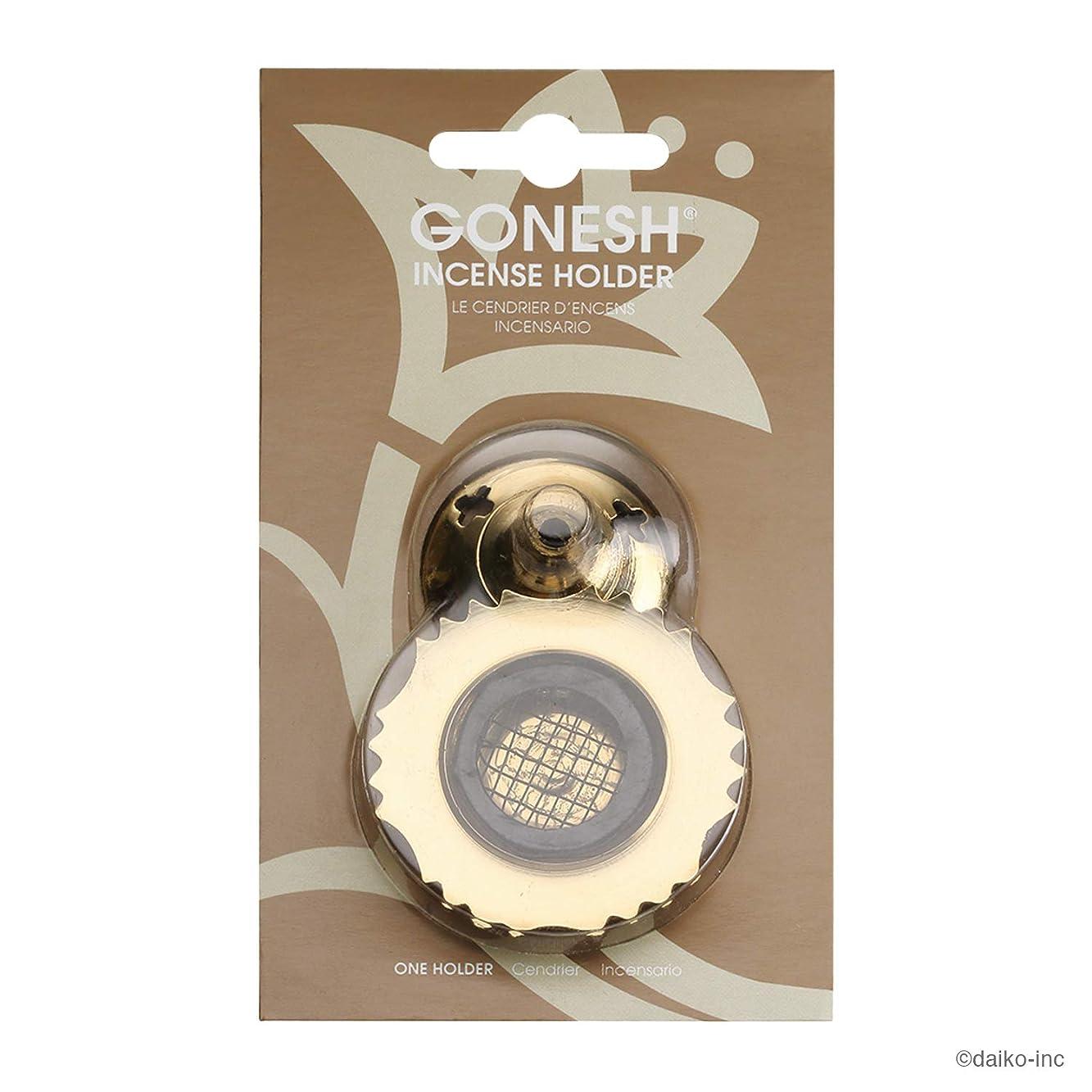 洗練農業のギャップガーネッシュ(GONESH) インセンスホルダー メッシュブラス (お香立て)