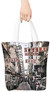 Shopping Tote Bag The streets of Hong Kong(W15.75 x L17.71 Inch)