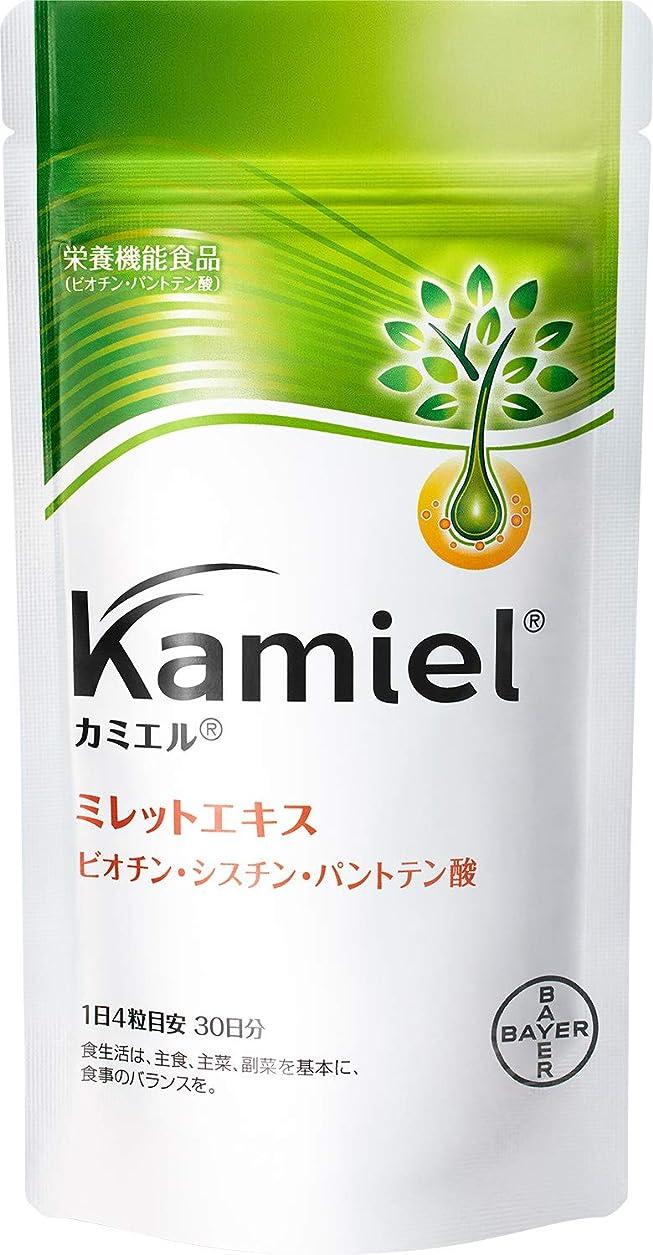 少数モロニックスロープ【公式】美容サプリ カミエル Kamiel パウチ120粒 ミレットエキス ビオチン パントテン酸…