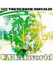 UNSER TOUR at TOKYO DOME(初回生産限定盤) [DVD]