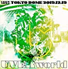 UNSER TOUR at TOKYO DOME(初回生産限定盤)