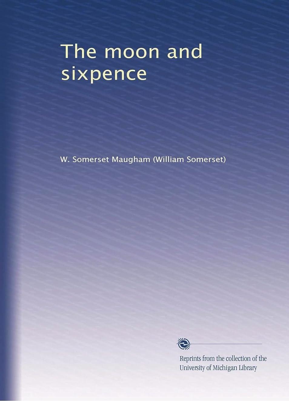 感情ボール甘くするThe moon and sixpence (Vol.2)