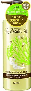 海のうるおい藻 地肌ケアコンディショナーポンプ 520g