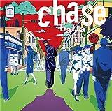 chase 歌詞