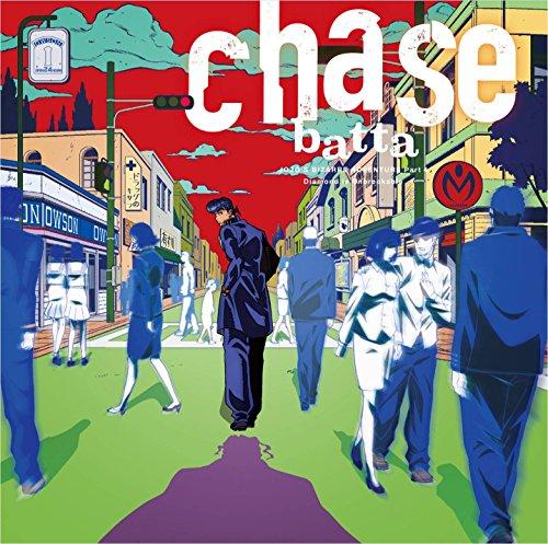 ジョジョの奇妙な冒険 ダイヤモンドは砕けない 新オープニングテーマ「chase」
