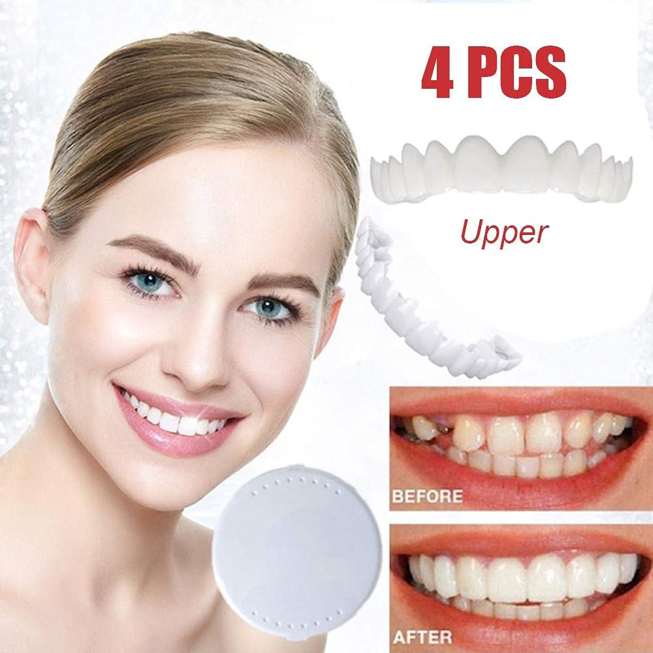 宣言する失効ようこそ4ピース化粧品歯一時的な笑顔ホワイトニング歯インスタント快適な義歯上列柔軟な化粧突き板義歯ナチュラルスマイルオーラルケア