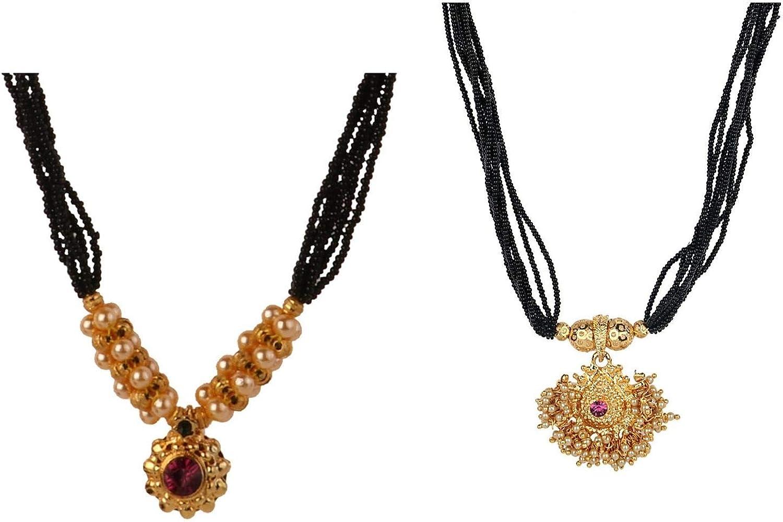 Efulgenz Mangalsutra Indian Gold Plated Multistrand Black Beaded Pearl Pendant Wedding Choker Necklace Jewelry