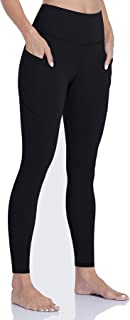 ATTRACO Womens High Waisted Tummy Control Leggings Athletic Gym Workout Yoga Pants