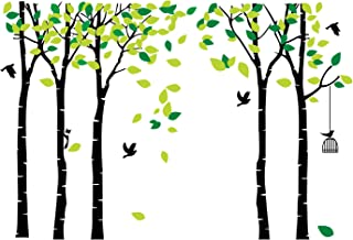 ANBER Giant Jungle Tree Wall Decal Removable Vinyl Sticker Mural Art Bedroom Nursery Baby Kids Rooms Wall Décor (Black and Green)