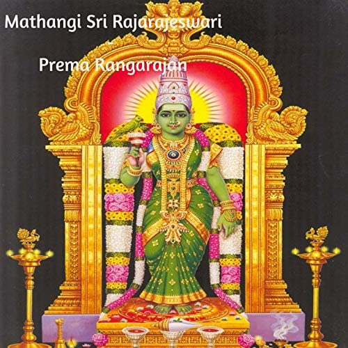 Prema Rangarajan