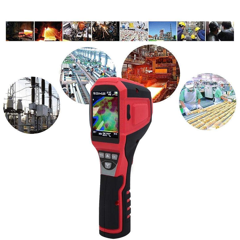 階段補うすり赤外線サーマルイメージャー、TR1 2.8inカラースクリーンLCDディスプレイハンドヘルド赤外線サーマルイメージャー温度計-20?300°C