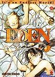 Eden, Tome 1 - Panini France - 02/01/2004