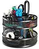 Halter Steel Mesh Spinning Desk Sorter - Rotating Pencil Holder - Black