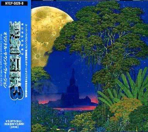 Seiken Densetsu III-Original Sound Version by Seiken Densetsu III-Original Sound Version