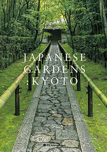 Compare Textbook Prices for Japanese Gardens: Kyoto Bilingual Edition ISBN 9784756252173 by Nakata, Akira,Samejima, Tamayo