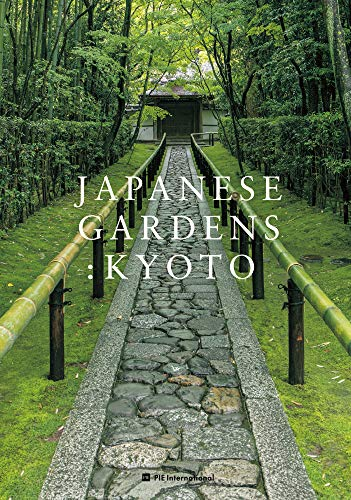 Compare Textbook Prices for Japanese Gardens: Kyoto Bilingual Edition ISBN 9784756252173 by Nakata, Akira,Samejima, Tamayo