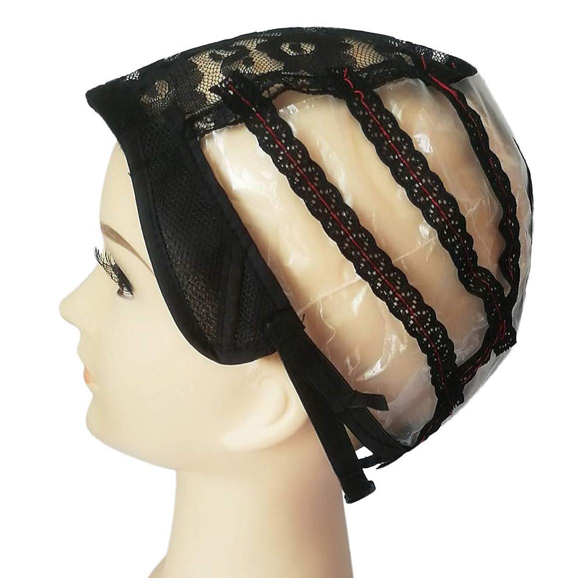 Weaving Full Lace Wig Cap for Making Wigs, Iuhan Wig Cap Making Elastic Breathable Lace Mesh Net Weaving Cap Adjustable Head (Black)