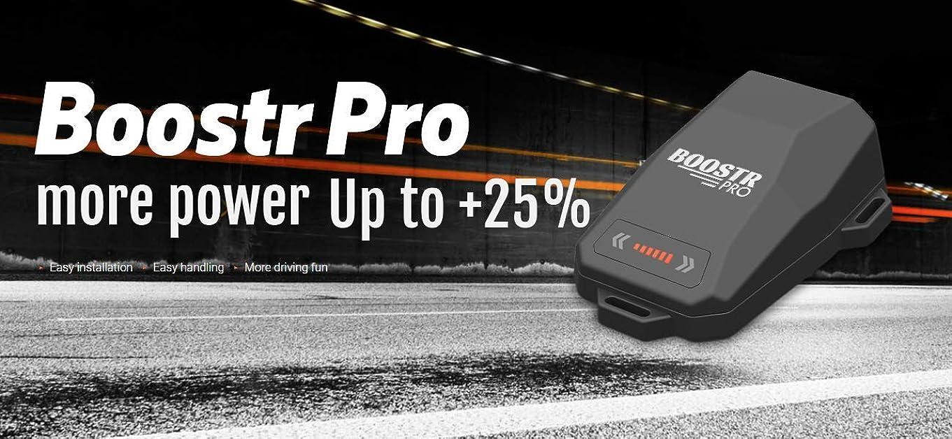 留まるリム雄大なDTE SYSTEM Boostr pro ブースタープロ BMW ミニ コネクター形状要現車確認 MINI R56 JCW 1.6T ノーマルパワー:218PS/260NM 装着時:241PS/301NM BP7512