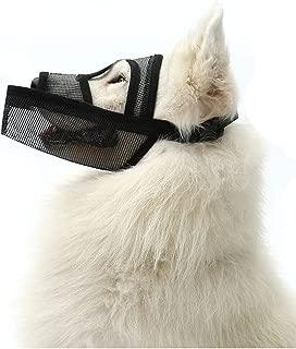 犬 口輪 超小型犬 小型犬 中型犬 大型犬 マズル マスク 拾い食い防止 犬用無駄吠え 嚙み癖