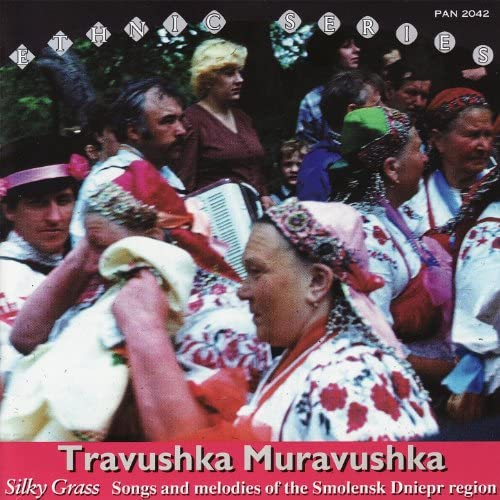 Various Artists from the Smolensk Dniepr Region, Agrafena Glinkina