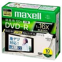 (まとめ買い) マクセル 録画用DVD-R 1-16倍【10枚入】 DRD120WPC.S1P10S B 【×3】