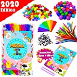 GoodyKing Arts and Crafts Supplies Kit for Kids - Assorted Crafting Supply Bundle Set with Glue Stick for Preschool Activity - All in One DIY Crafting Projects Materials for Toddlers Ages 4 5 6 7 8 9