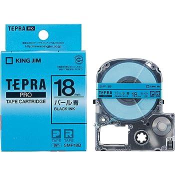 キングジム テープカートリッジ テプラPRO 18mm SMP18B パール青