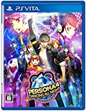 Persona 4: Dancing All Night [PSVita][Japan import] by Atlus