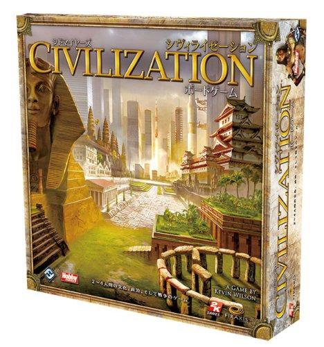 Sid Meyers Civilization: Board games (japan import)