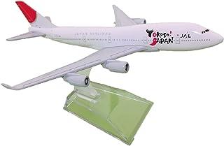 Kiumi 日本航空 ボーイング 747 B747 Japan Airline JAL 約1/400 スケール 模型 Yokoso Japan 全日空 ANA エアバス M05