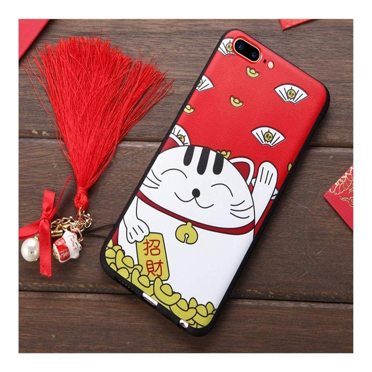 金貸し女将彫刻家DingFaS スマホケース 招き猫 for Iphone XS MAS/X/XS/8/7/8P/7P/6/6S/5/5s プリント 携帯ケース カバー 落下防止 ソフト スマートホンケース (Color : E, Size : Iphone6/6S)