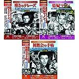 フランス映画 パーフェクトコレクション DVD30枚組 ヨコハマレコード限定 特典DVD付 ACC-131-135-137