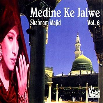 Medine Ke Jalwe Vol. 6 - Islamic Naats