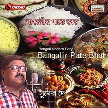 Bangalir Pete Bhat