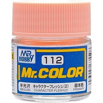 Mr.カラー C112 キャラクターフレッシュ2