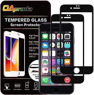 571150736d OAproda iPhone8 / 7 ガラスフィルム 液晶画面全面保護 【専用ガイド枠付き /