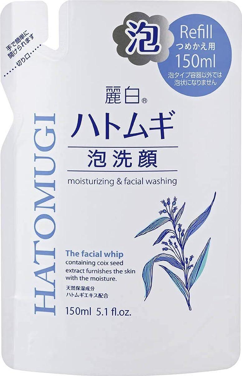 褐色寛容なハック熊野油脂 麗白 ハトムギ泡洗顔 つめかえ用 150mL 4513574029576