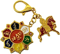Feng Shui Life Force Amulet Keychain W3728