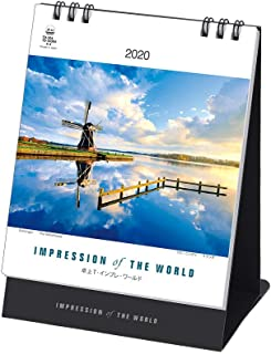 TD-30304 卓上T・インプレ・ワールド(2020年版カレンダー)