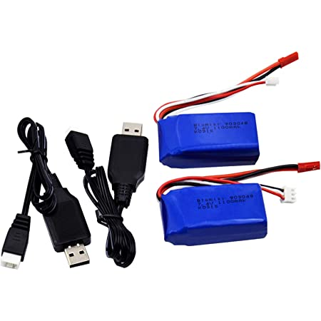 Amazon Com Blomiky 2 Pack 7 4v 1100mah Li Ion Po Battery With Jst Plug For Wltoys A949 A959 A969 A979 A320 A321 Rc Truck Cars And K929 Rc Helicopter Airplane A959 Battery 2 Electronics