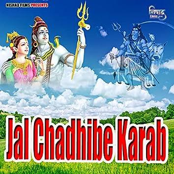 Jal Chadhibe Karab
