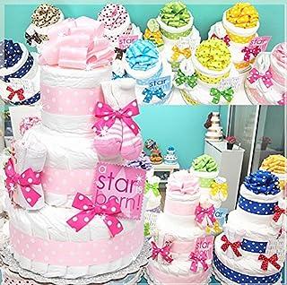 おむつケーキ!出産祝いギフト3段おむつケーキ「フレーバー」新登場! (Mサイズ(約3~12ヶ月), ストロベリー)