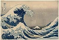 Katsushika Hokusai ジクレープリント キャンバス 印刷 複製画 絵画 ポスター (Under the Wave off Kanagawa Great Wave)