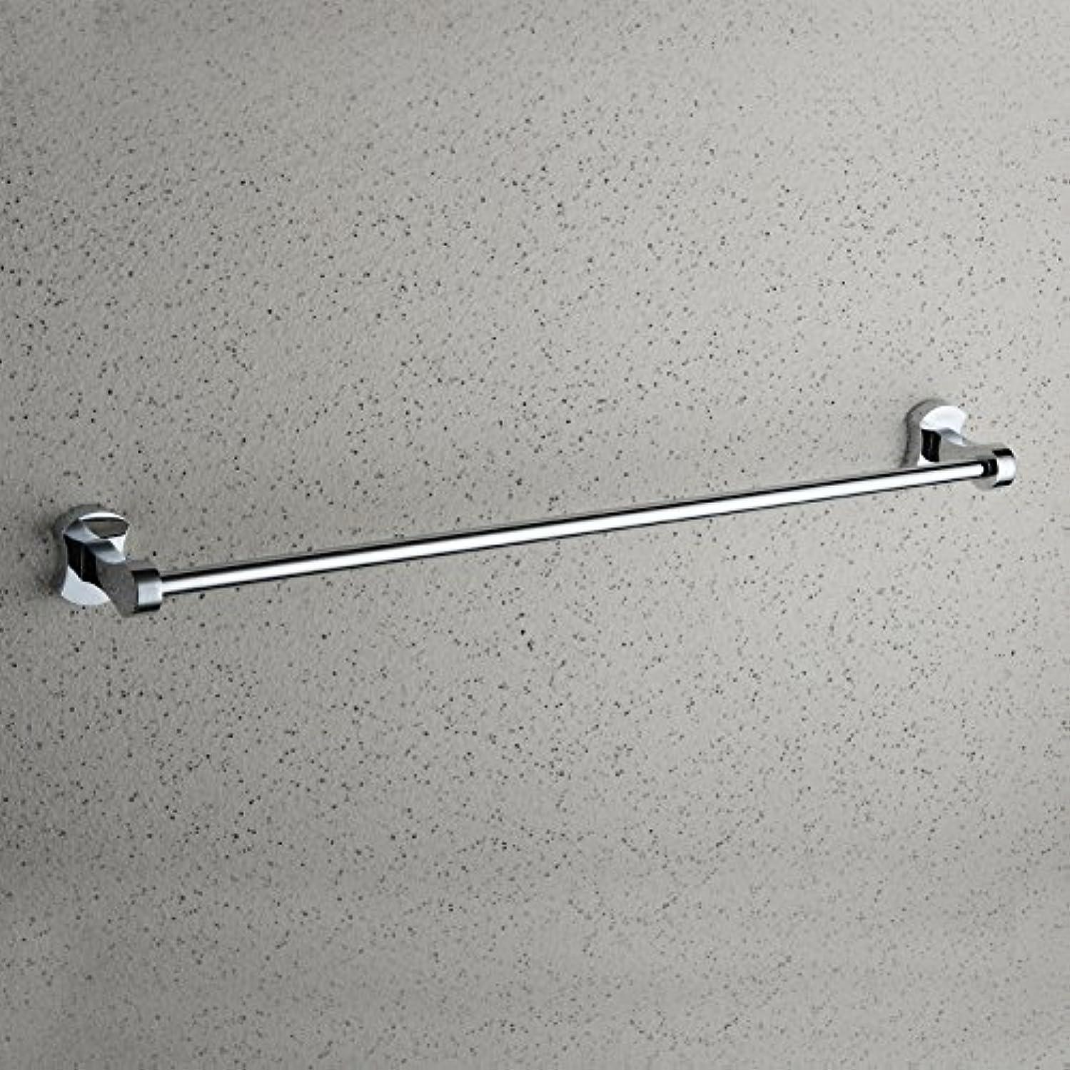 Hiendure Bathroom Copper Chrome 20 inch Single Towel Bars