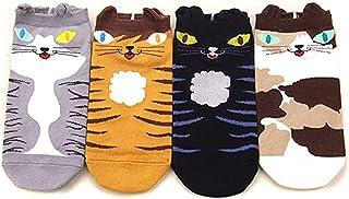 MEOKEY, Calcetines de Algodón con Animales Lindos para Mujeres y Niñas, 4 pares