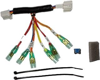 ピカイチ フリード(GB5.6) フリードプラス フリードハイブリッド(GB7.8) 電源取り 分岐オプションカプラー (分岐タイプ)