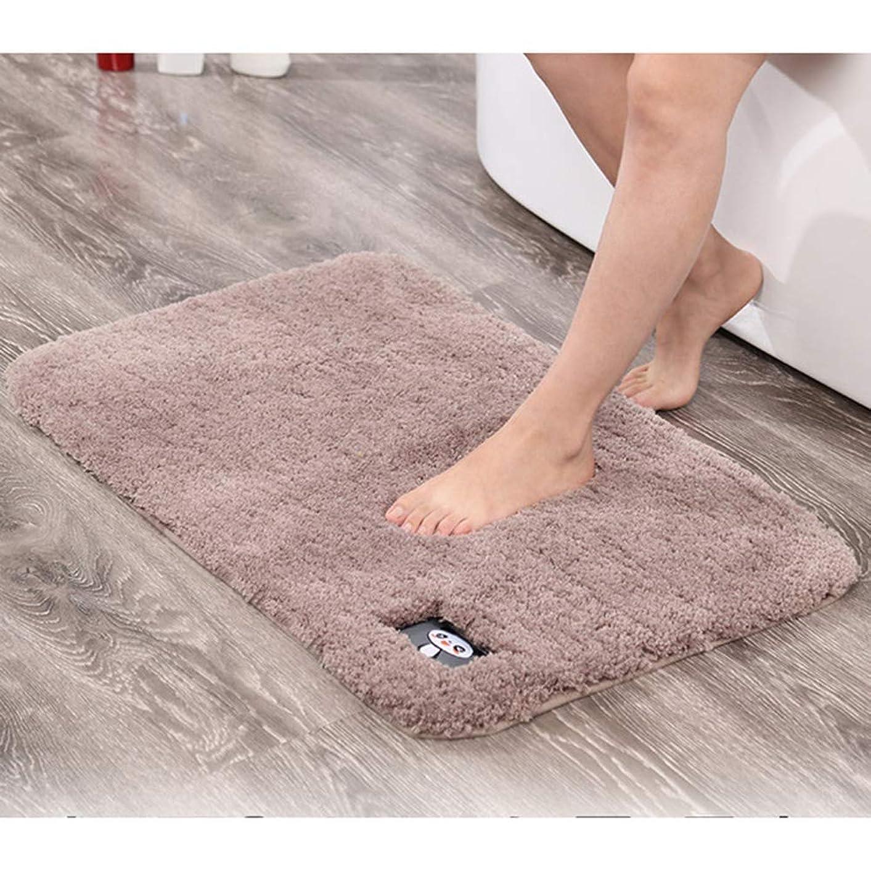先駆者構想する激しいLifedayカーペットマットカーペット滑り止め丸洗い入り口パッド吸水殺菌キッチンホワイエ浴室洗える